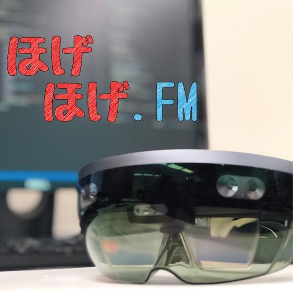 ほげほげ.FM