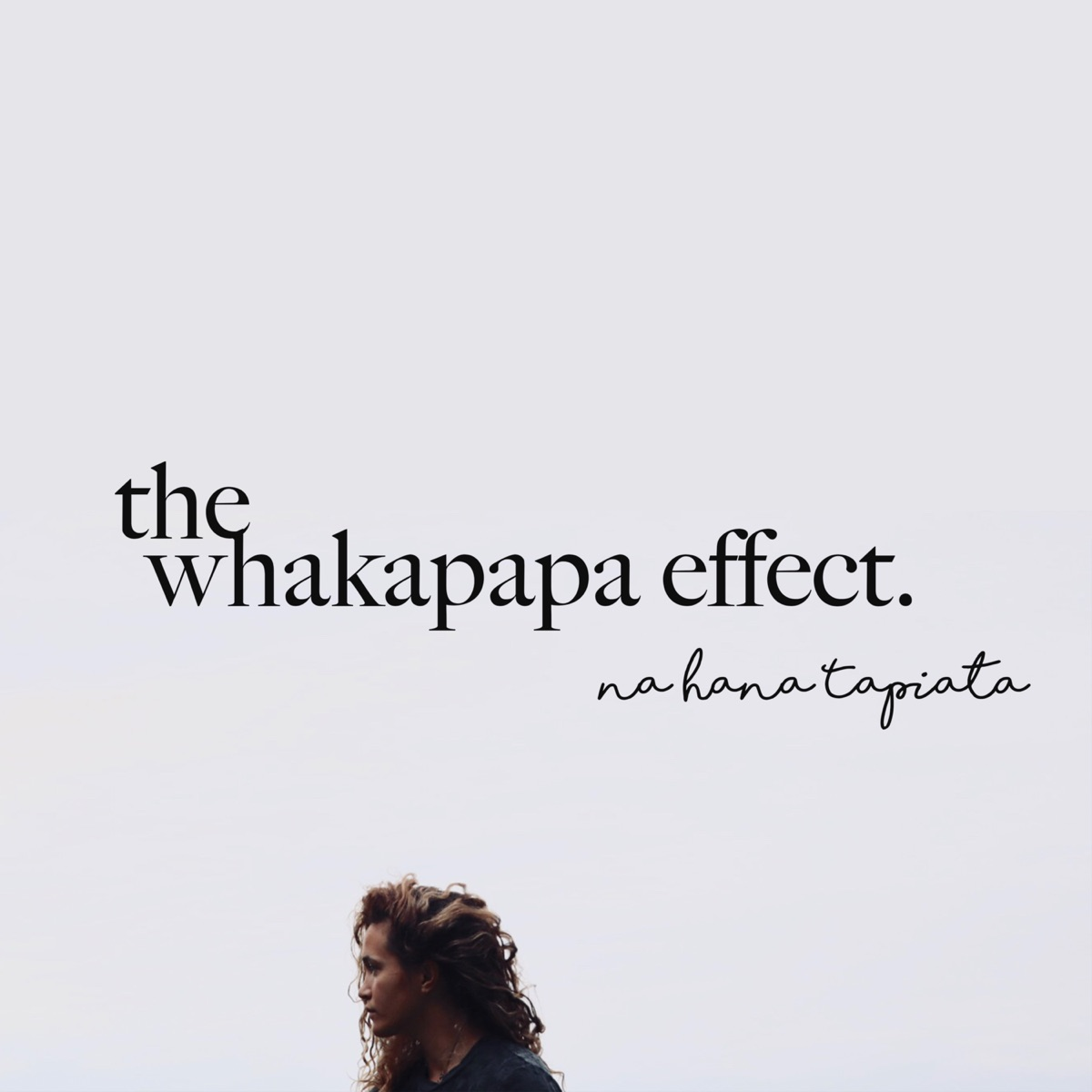 blog post / the whakapapa of superficiality & loss of mātauranga