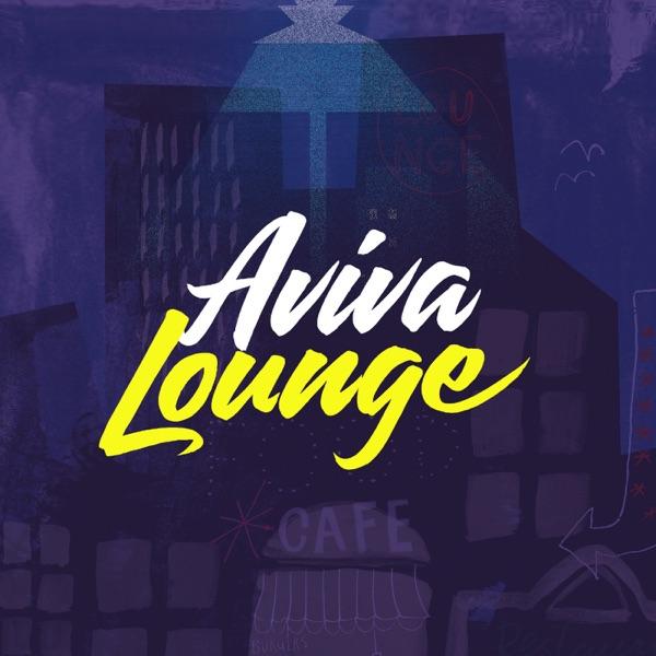 Aviva Lounge