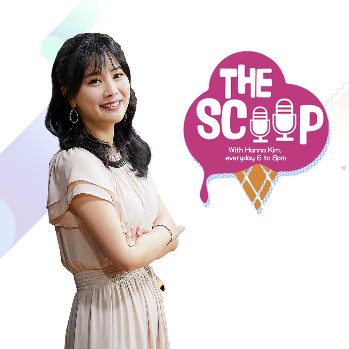 tbs eFM The Scoop
