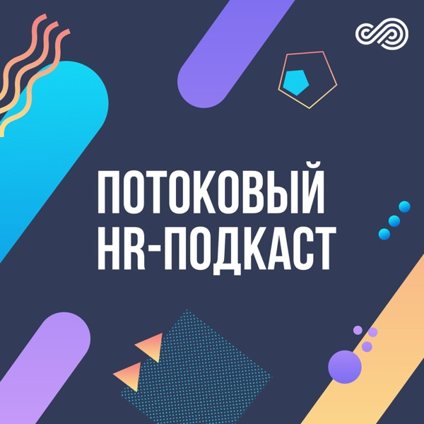 Potok Podcast