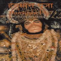 Hanuman Puja podcast