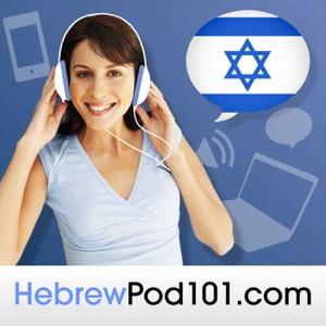 Learn Hebrew | HebrewPod101.com