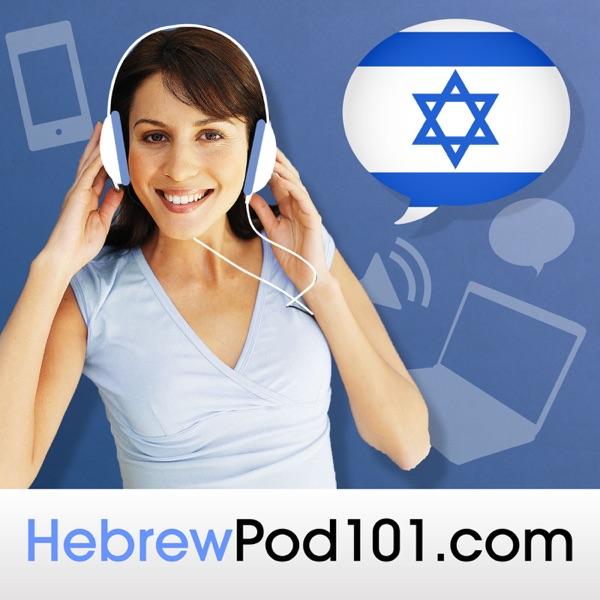 Learn Hebrew   HebrewPod101 com - Podcast – Podtail