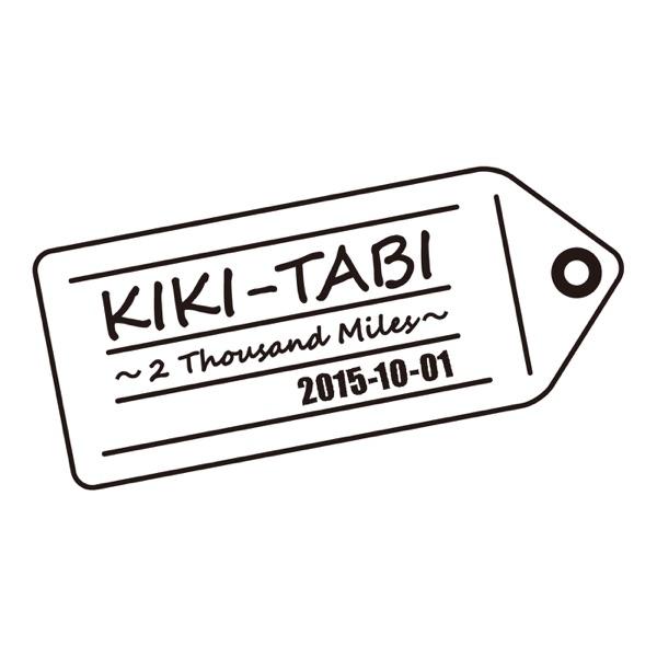 KIKI-TABI ~2 Thousand Miles~