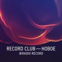 Record Club (new) podcast