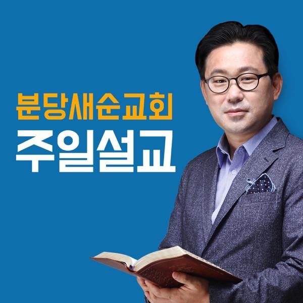 CTS라디오JOY 스마트설교_김대광 목사