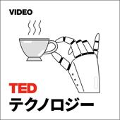 TEDTalks テクノロジー