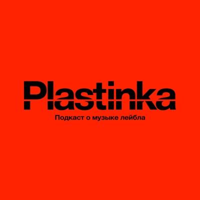 Plastinka