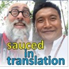 Sauced in Translation with Howie Southworth artwork