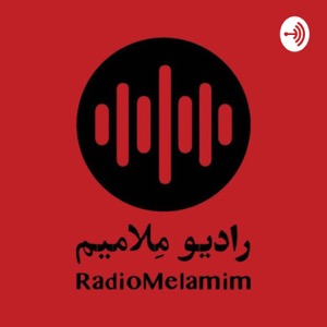 RadioMelaMim