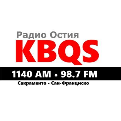 98.7 DKBQS