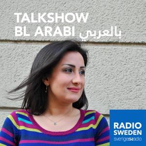 Arabisk Talkshow, Talkshow بالعربي