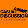 Casual Anime Discussion artwork