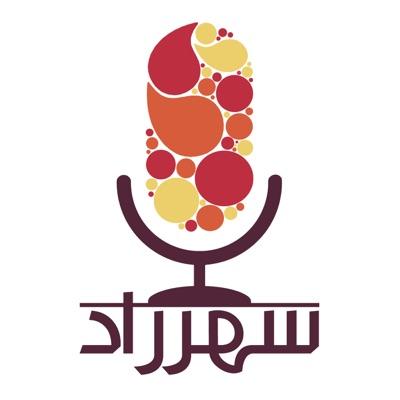 RadioShahrzad:RadioShahrzad
