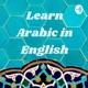 Learn Arabic in English