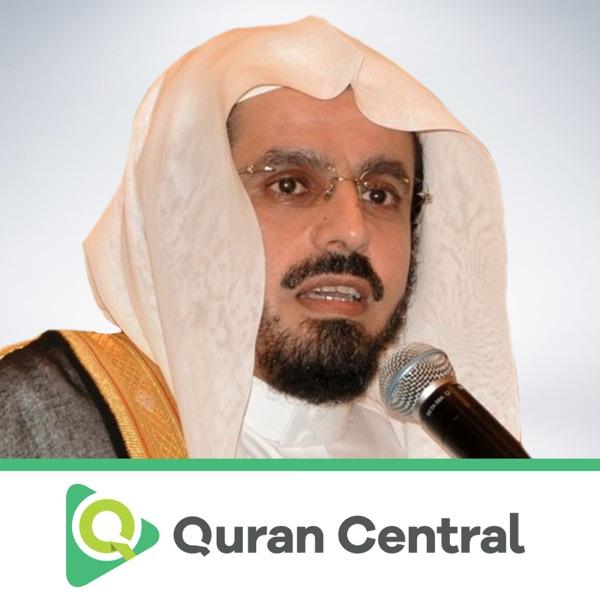Ibrahim Al-Jibreen