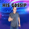 His Gossip artwork