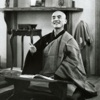 Minnesota Zen Meditation Center - The Dainin Katagiri Audio Archive