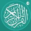 AL-QURAN - Mishary Rashid Alafasy artwork