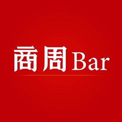 商周Bar:商業周刊