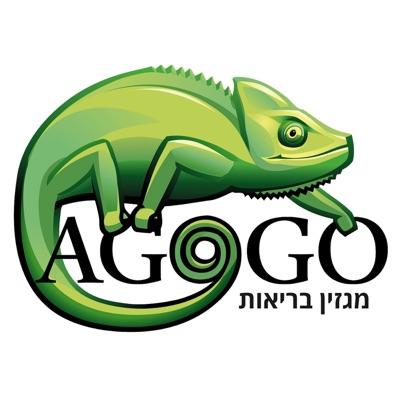 לחשוב בריא - הפודקאסט של אגוגו!:אגוגו מגזין בריאות