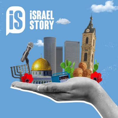 Israel Story:Israel Story