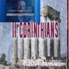 New Testament Book of II Corinthians with Rabbi Michael Skobac artwork