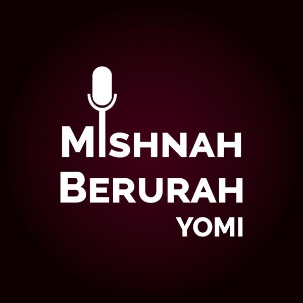 Mishnah Berurah Yomi Artwork