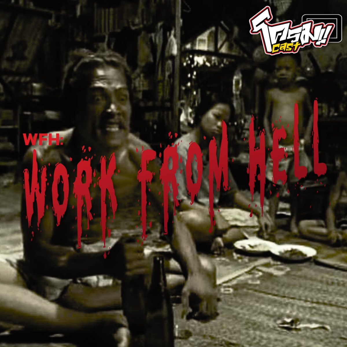 WFH : Work from Hell