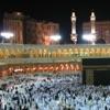 Makkah 1438
