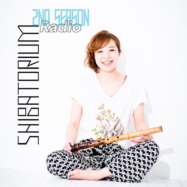 音楽talk番組 SHIBATORIUM Radio