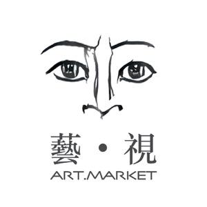 藝視Art.Market