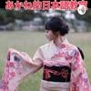 日本語の聴解のためのPodcast