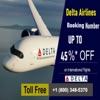 Delta Airlines Phone Number +1-800-348-5370 Flight Tickets artwork