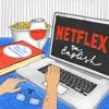 Netflex on English artwork