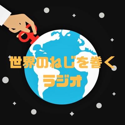 サーフィン海外デビューの感想 #041