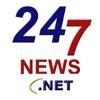 247 News Podcast