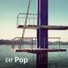 ERF Pop - Der Spruch des Tages