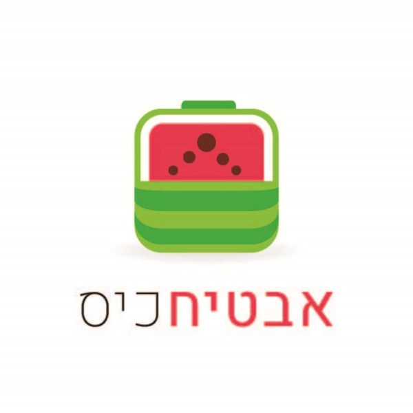 אבטיח כיס podcast show image