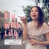 学英语环游世界 - Lily Wong