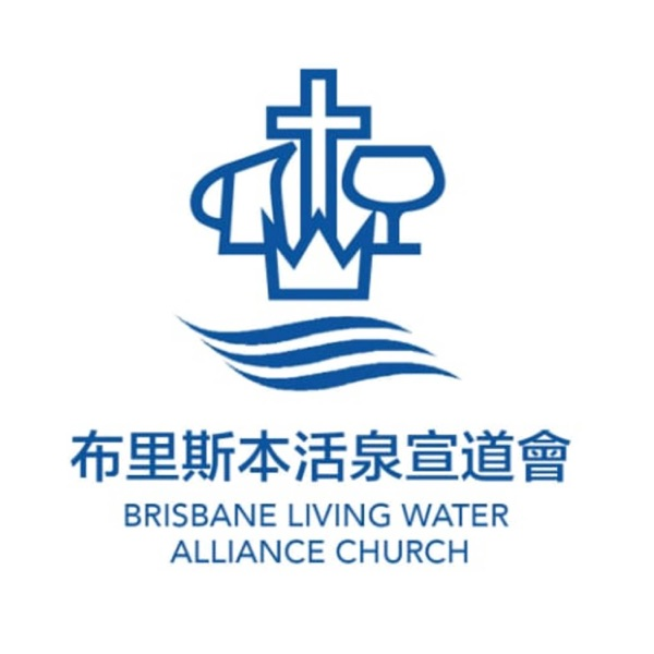 Brisbane Living Water Alliance Church