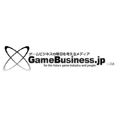 GameBusiness.jp 最新ゲーム業界動向