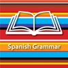 Spanish Grammar Review  artwork