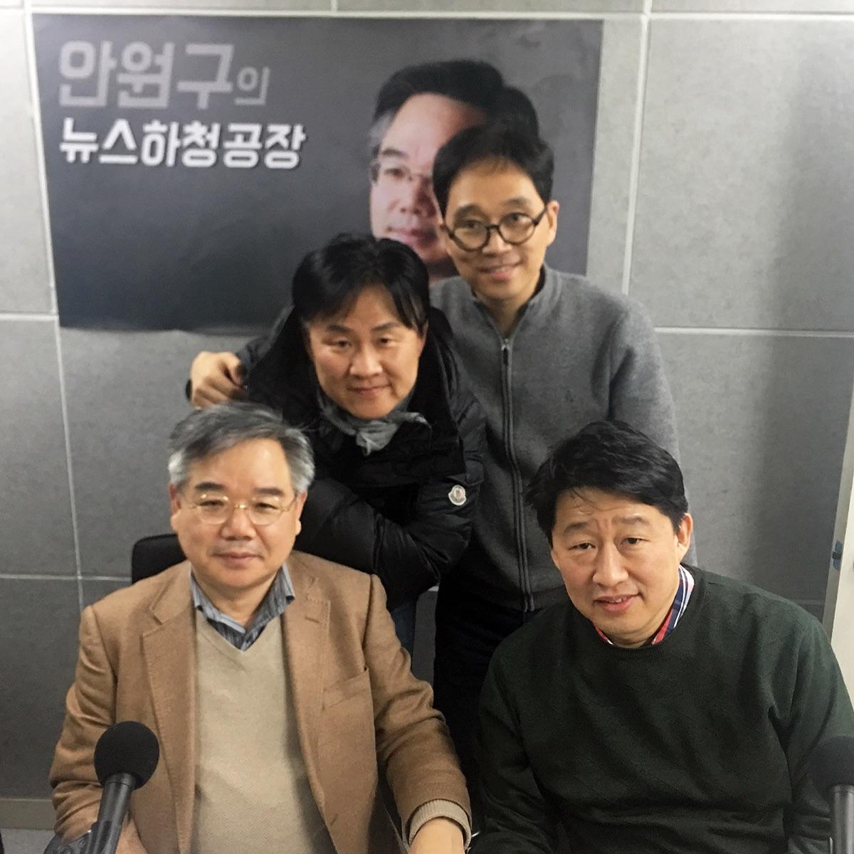 안원구의 뉴스하청공장
