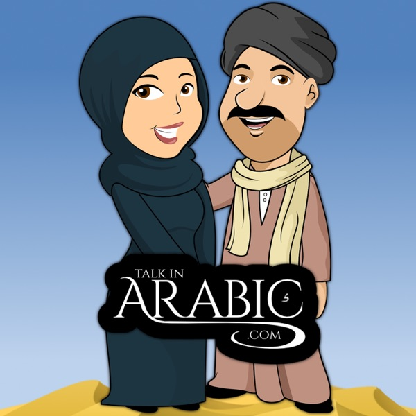 Talk In Arabic Podcast - All Dialects. Naturally Spoken.