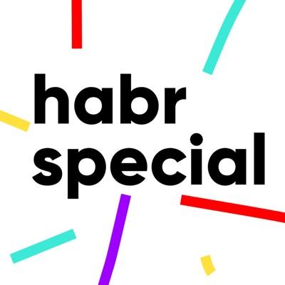 Habr Special