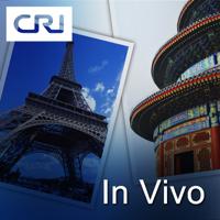 RCI - In Vivo podcast