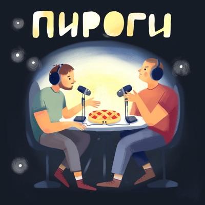 Бонус: Об устройстве компании Spotify (+ Юлия Курапатенкова)