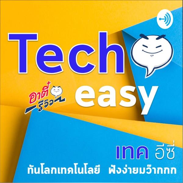 Techeasy